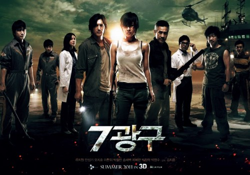 Screamfest 2011 Movie Review: SECTOR 7 (in 3D)