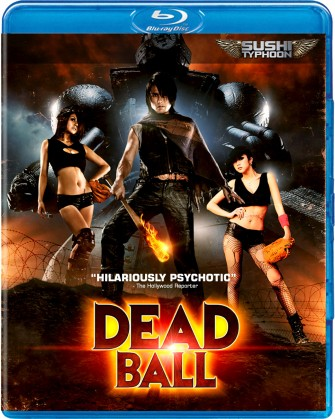 CONTEST: Win Japanese Horror/Comedy DEADBALL!!